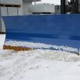 04200027 - Schneeschild